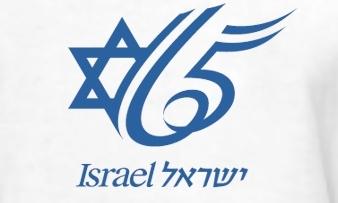 israel%2065