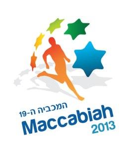 maccabiah_2013