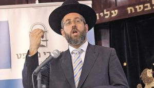 Rabbi_David_Lau