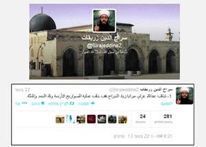 Twitter Meldung des libanesischen Salafistenscheichs Siraj al-Din Zariqat, ein führendes Mitglied in den Abdullah