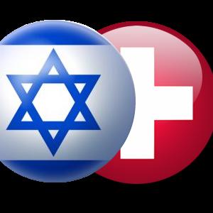 israel_schweiz