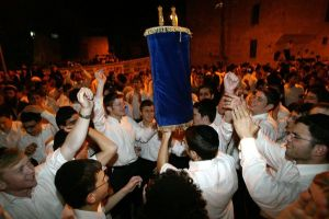 Encirclement, the Jewish ritual, Jews encircle the Torah scrolls while singing and dancing on the festival of Simchat Torah