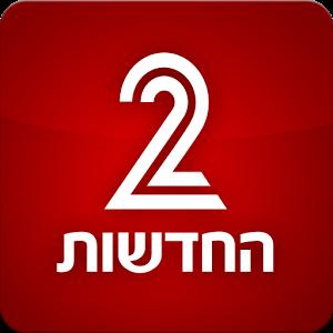 Channel2-arutz