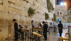 7Israel-Western_Wall