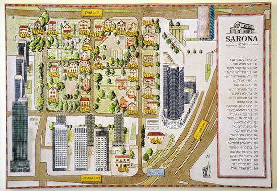 Sarona-Tel-Aviv-Lageplan-13499-550