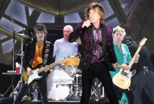 Mick Jagger during Wednesday's Rolling Stones concert in Tel Aviv |Photo credit: KOKO