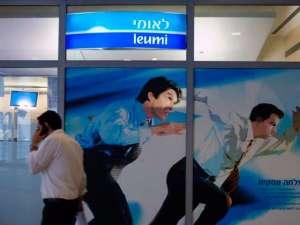 Bank-Leumi-Filiale-am-Ben-Gurion-Flughafen-in-Israel