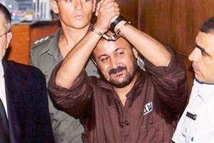 Auftraggeber des Terrors Marwan Barghouti (Flash 90)