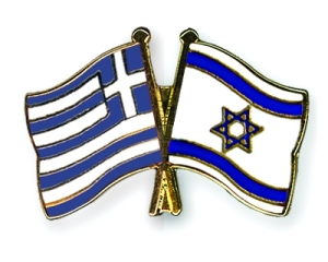 Flag-Pins-Greece-Israel