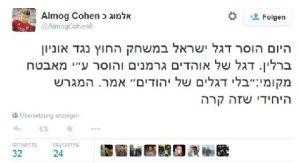 Cohen_Tweet_JPG