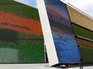 Fields of Tomorrow at Expo Milano 2015