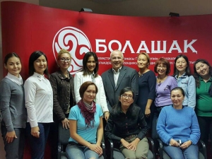 CCA-Bolashak