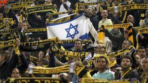 beitar-jerusalem-fans