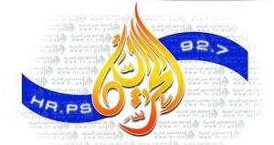 Radio_Al_Hurija