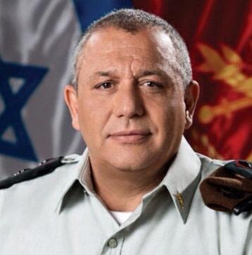 Lt.-Col. Gadi Eisenkot