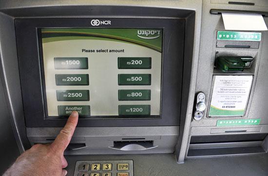 Geldautomat-Israel-by-Hinrichsen-8653-550