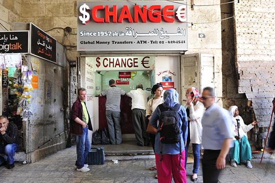 Geldwechsler-Jerusalem-Altstadt-21847-550
